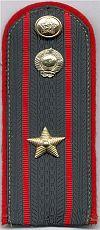 Nationale politie, majoor