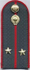 Nationale politie, 1e inspecteur