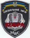 Nationale politie, arrestatieteam GEPARD