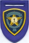 Nationale politie, verkeersafdeling Windhoek
