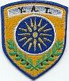 Nationale politie, mobiele eenheid