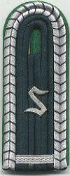 Volkspolitie, 1980 - 1989, adspirant officier, 1e schooljaar