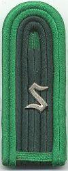 Velddienst, 1980 - 1989,  adspirant officier, 1e schooljaar