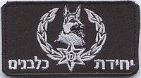 Nationale politie, borstembleem, hondengeleider