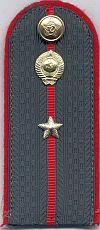 Nationale politie, 2e inspecteur