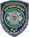 Nationale politie, verkeersafdeling, rechtermouw