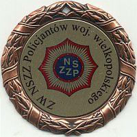 Herdenkingsmunt politie Wielkopolski