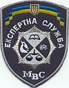 Nationale politie, forensische opsporing