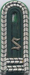 Volkspolitie, 1960 - 1980, adspirant officier, 2e schooljaar