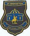 Nationale politie, verkeersafdeling Hizmati