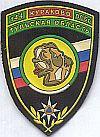 Landmacht, Quick Response Team, Toelskagebied