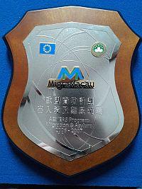 Wapenschild Immigratiedienst Politie Macau