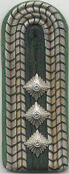Volkspolitie, 1980 - 1989, bovenmeester