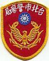 Provinciale politie