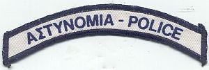 Nationale politie, niet meer in gebruik