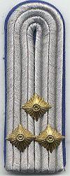 Verkeerspolitie, 1960 - 1989, 1e luitenant