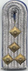 Verkeerspolitie, 1960 - 1989, kapitein