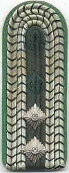 Volkspolitie, 1980 - 1989, meester