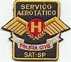 Gemeentepolitie, dienst luchtvaart