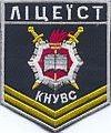 Nationale politie, opleidingsschool voor kinderen