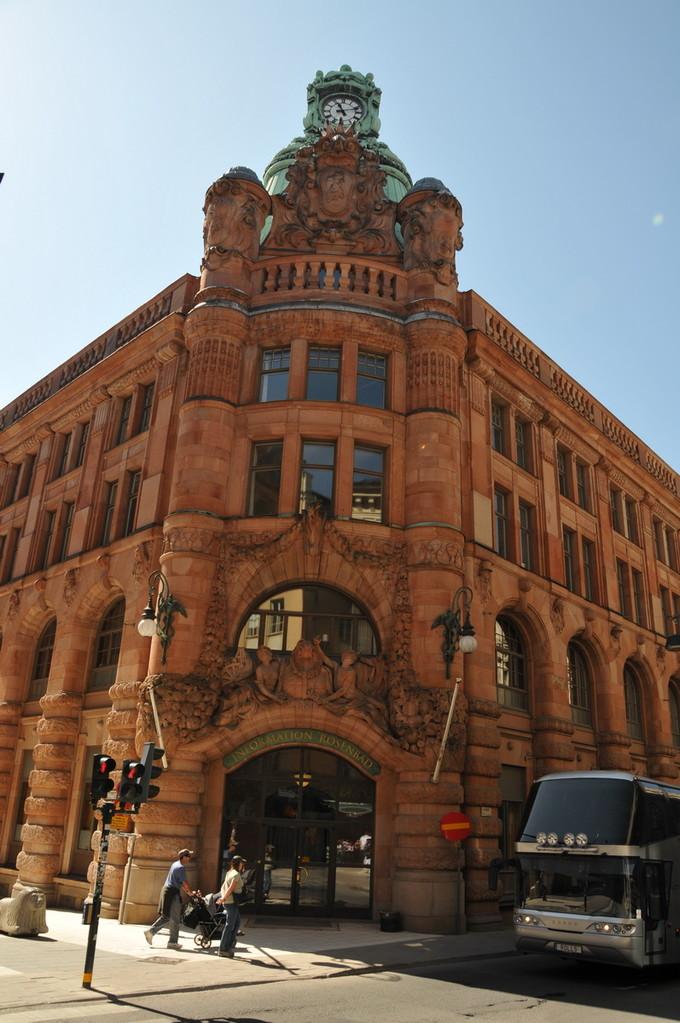 Das Informations Gebäude