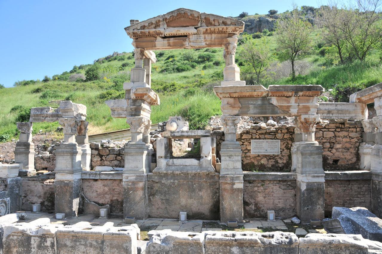 Trajan Brunnen Gebäude