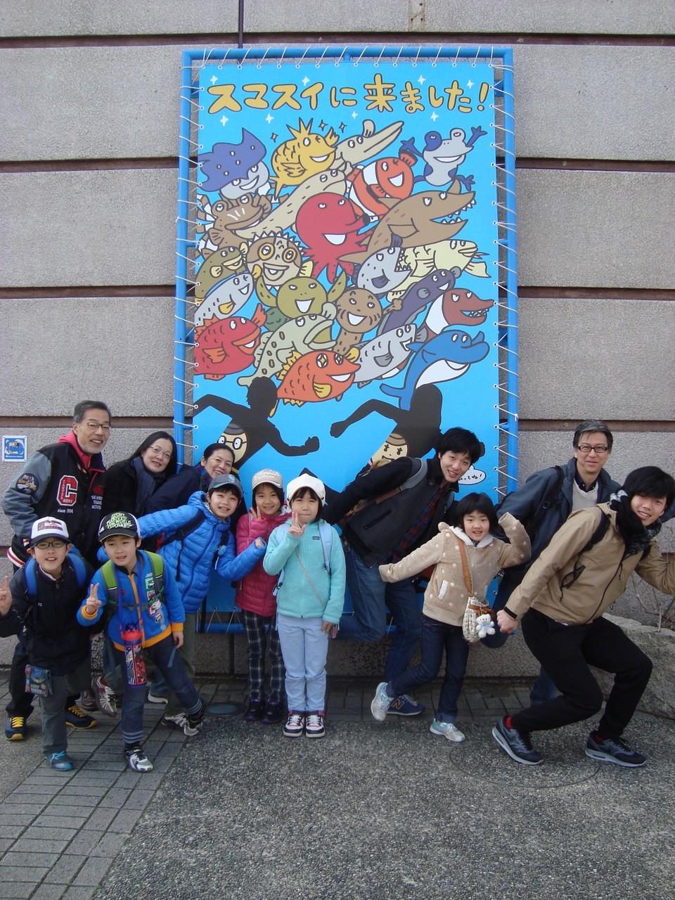 ふくしま・こうべこどもプログラム「春の神戸へ遊びに行こう!」
