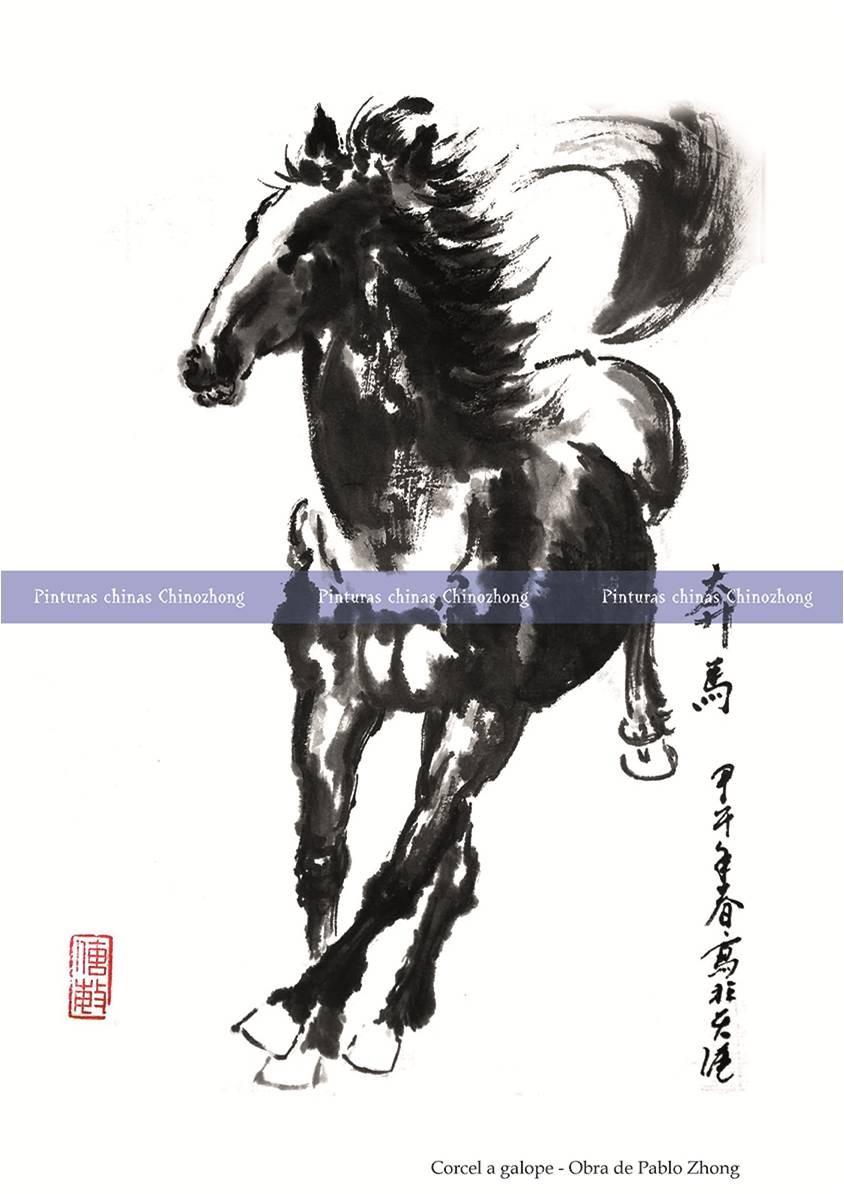Corcel a galope - Obra de Pablo Zhong