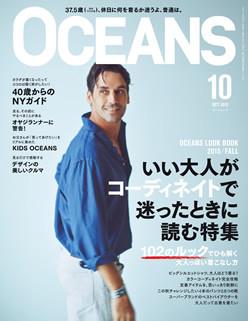 PHOTO http://oceans.tokyo.jp/?p=9213%22