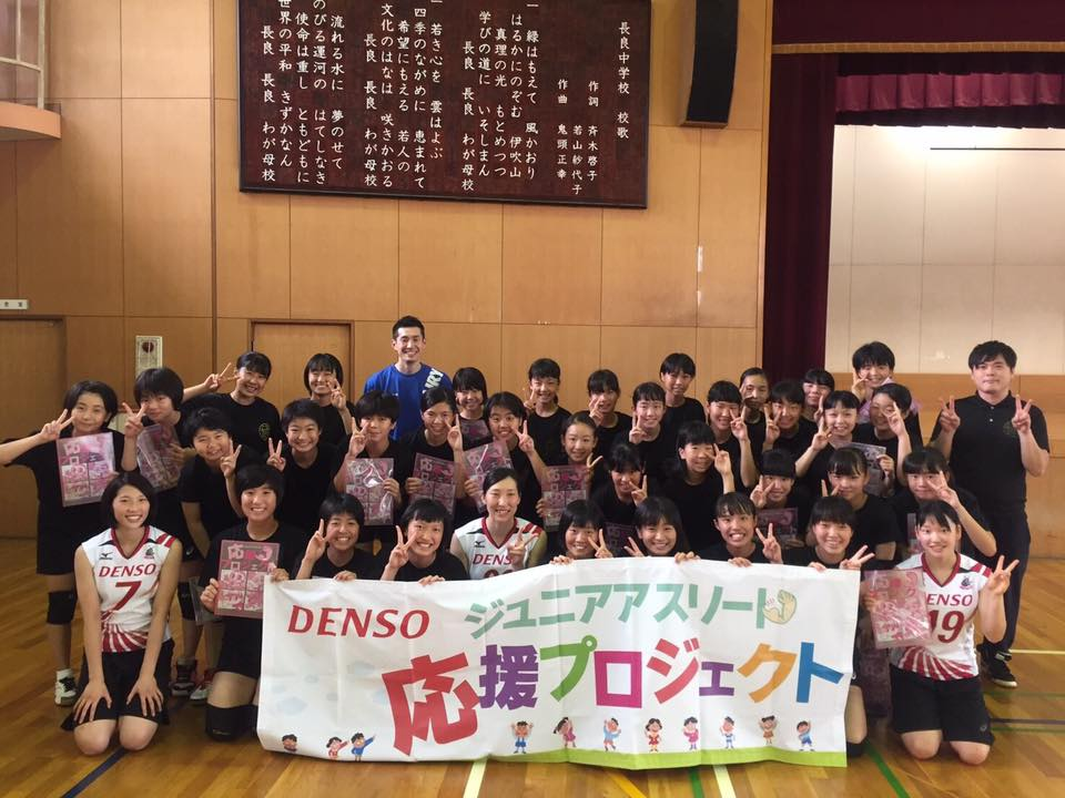 名古屋市立長良中学校の皆さん(担当:ミホ、セン、コロ)