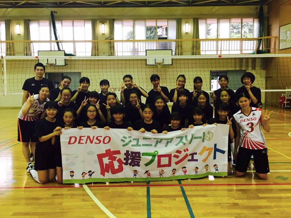 名古屋市立御幸山中学校 バレーボール部の皆さん