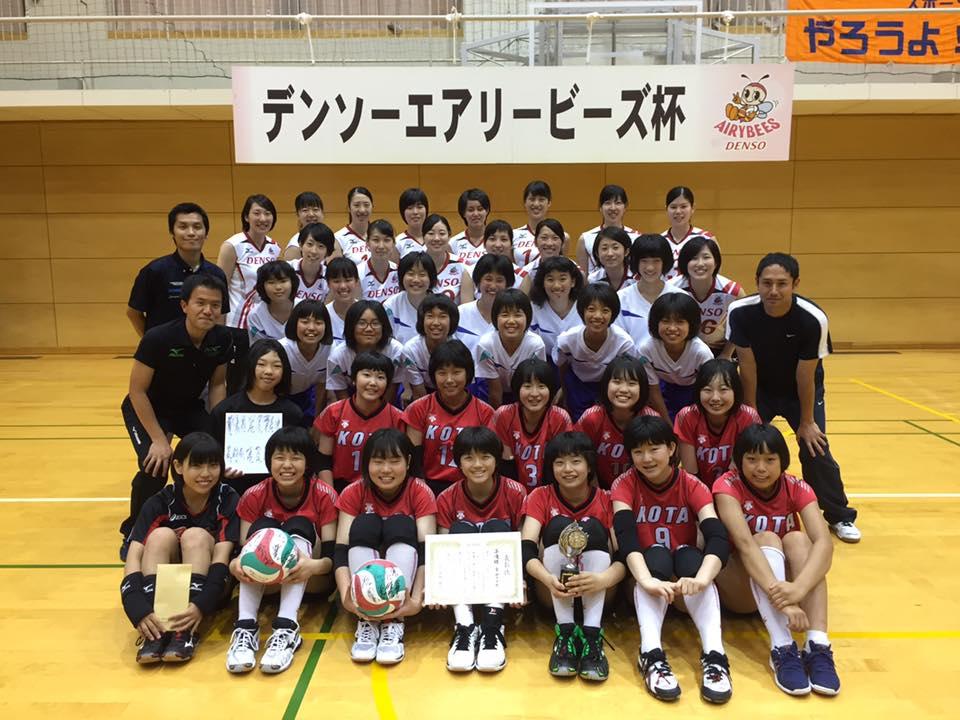 記念撮影 幸田町立幸田中学校の皆さん