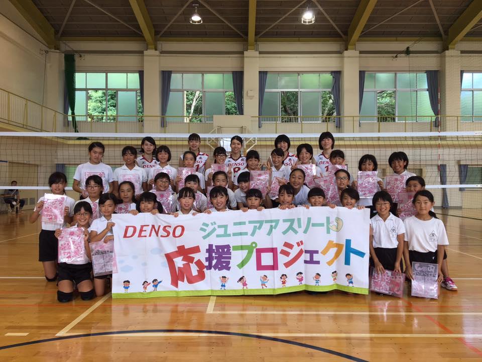岡崎市立井田小学校の皆さん(担当:ミキ、ユイ、ナツキ、ミナミ、ワカ)
