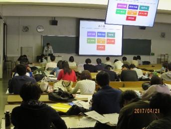 酪農学園大学で講義