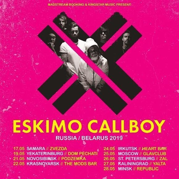 Eskimo Callboy, New Single, Supernova,Century Media Records, Rockers And Other Animals, Rock News, Rock Magazine, Rock Webzine, rock news, sleaze rock, glam rock, hair metal, Festival , tour