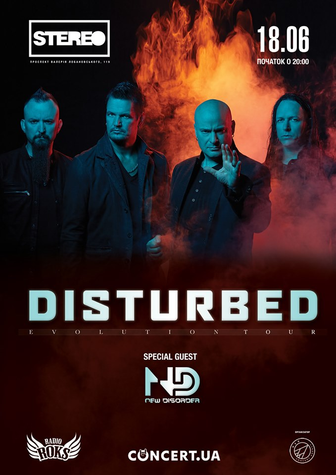 NEW DISORDER, new album, Mind Pollution, Art Gates Records, Stereoplaza, Faine Mixed Festival, Disturbed, NEWS Rockers And Other Animals, Rock News, Rock Magazine, Rock Webzine, rock news, sleaze rock, glam rock, hair metal