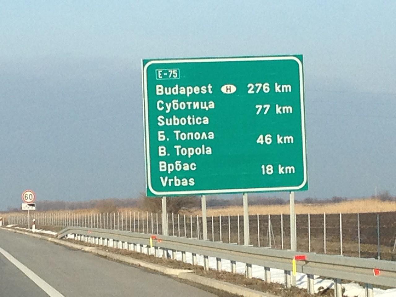Alles was wir in Serbien gesehen haben!