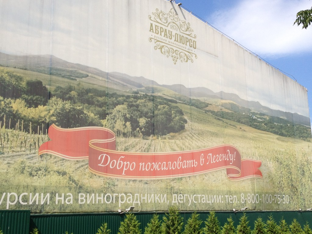 Der beste Schaumwein Russlands
