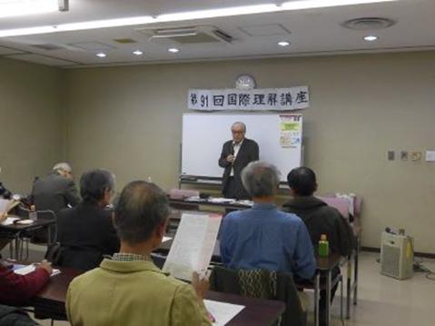 国際理解 国際理解講座 国分寺市国際協会 国分寺国際協会