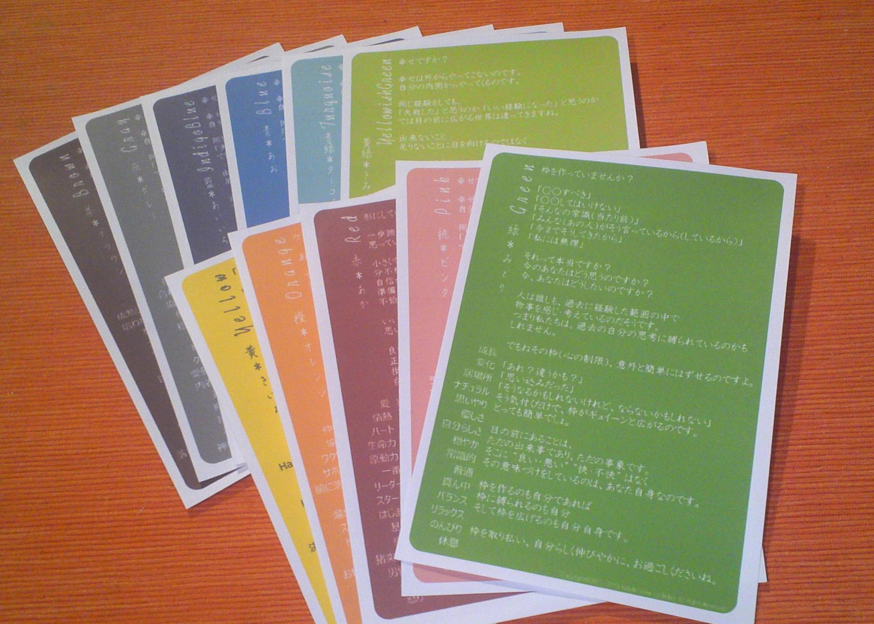 【共通】イラスト&コラム(カラーコラム面)
