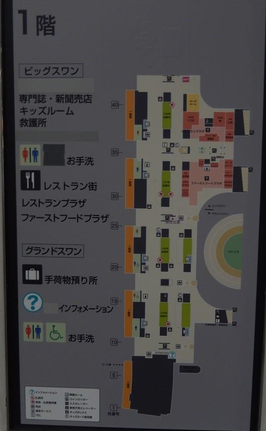 京都競馬場 1階 案内板