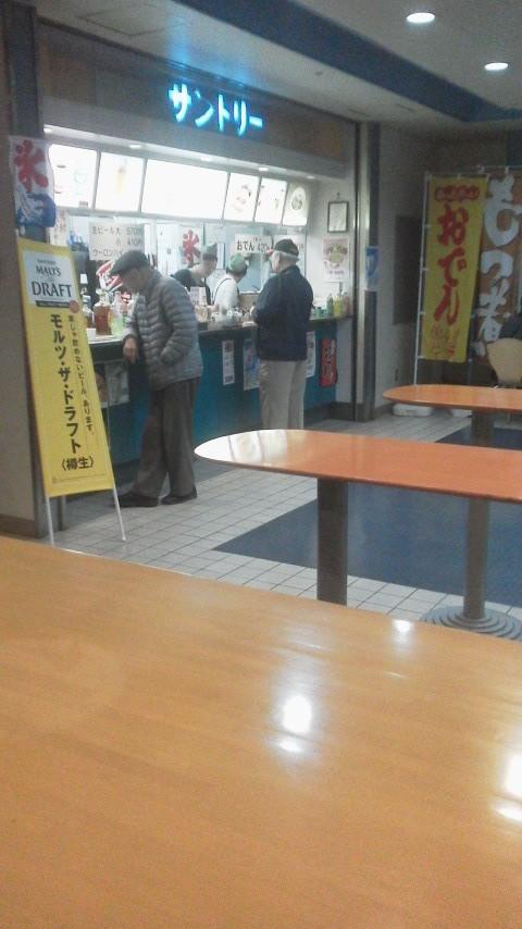 東京競馬場グルメ,ドリンクよし野