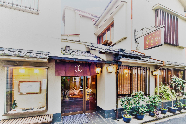 浅草の老舗店「ゆたか」