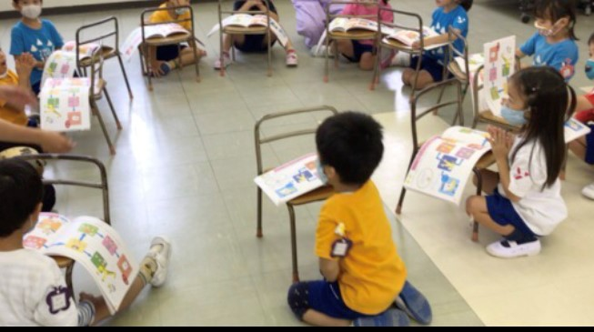 どれみLABO リトミック 幼稚園みんなのどれみ しりとり