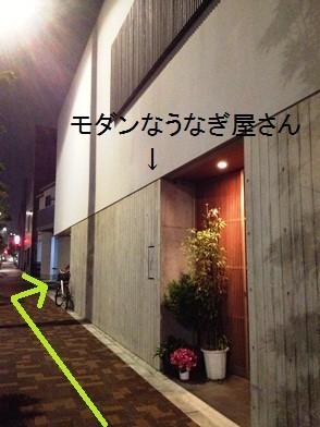 鰻屋さんのすぐ手前に大井町動物病院があります。