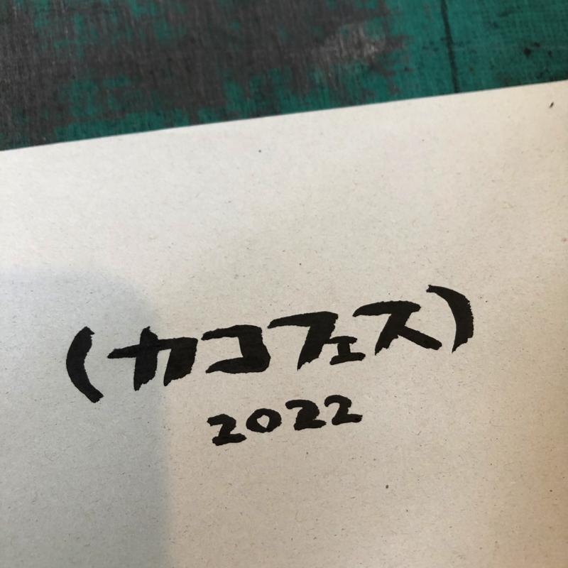 ブログ日誌115