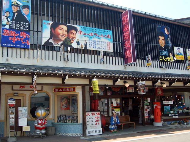 古い町並近くにある高山昭和館。入場料800円