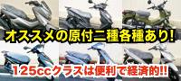 中島モーター販売