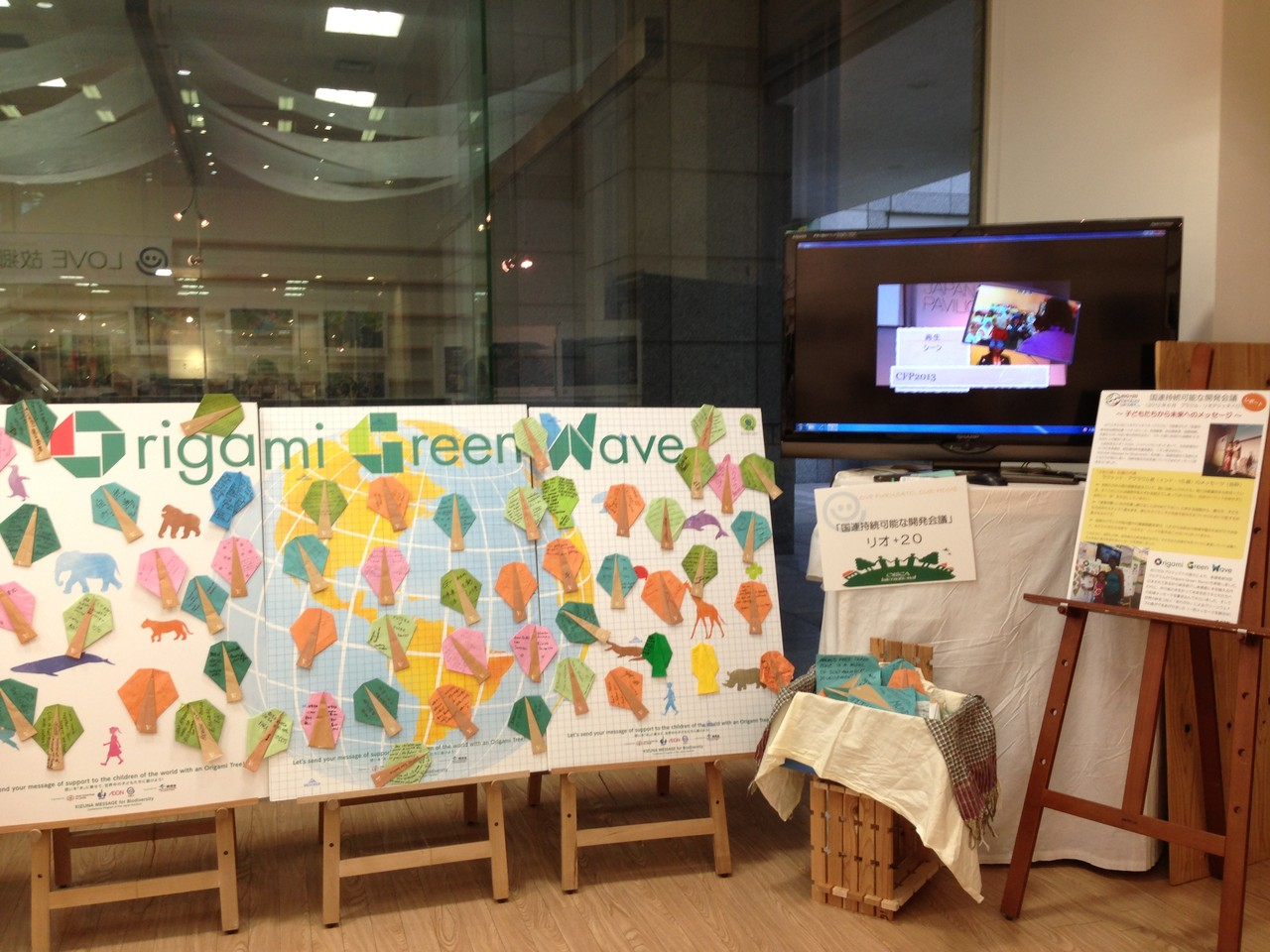 リオ+20のORIGAMI GREEN WAVE。インドのラジャット君のメッセージも展示