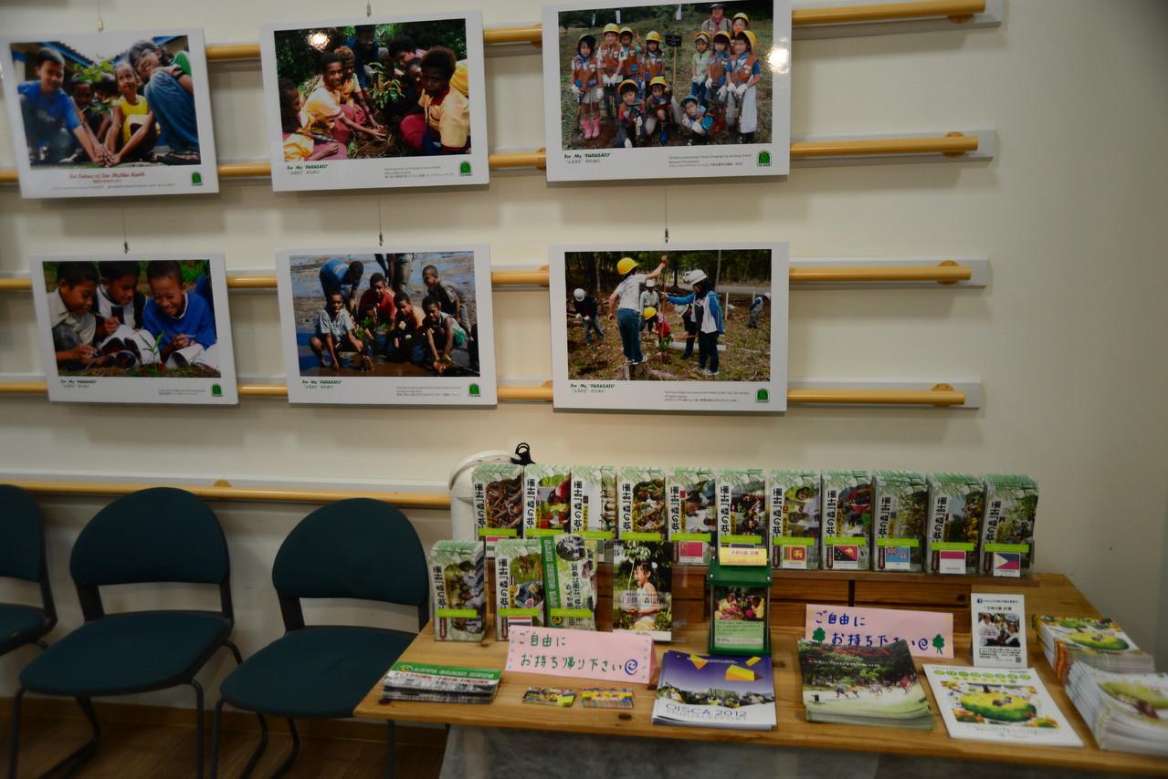 「子供の森」計画に参加している国の紹介リーフも配布しました(右下)